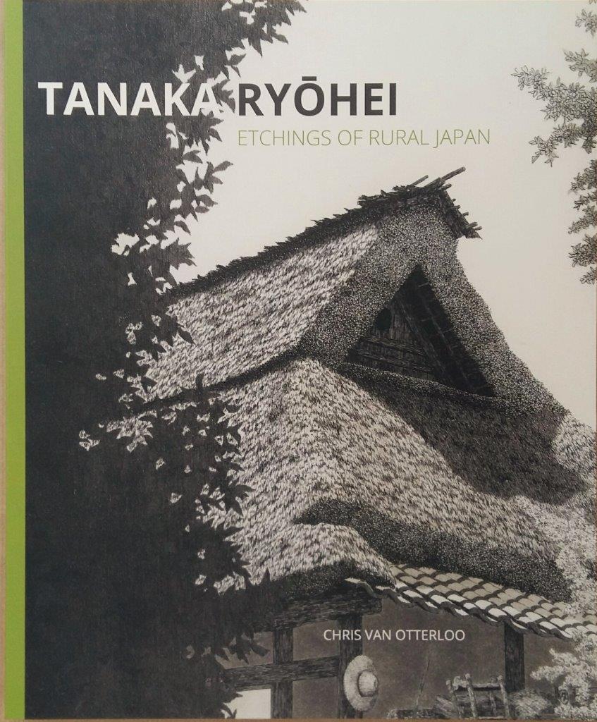 Tanaka Ryohei literature 10