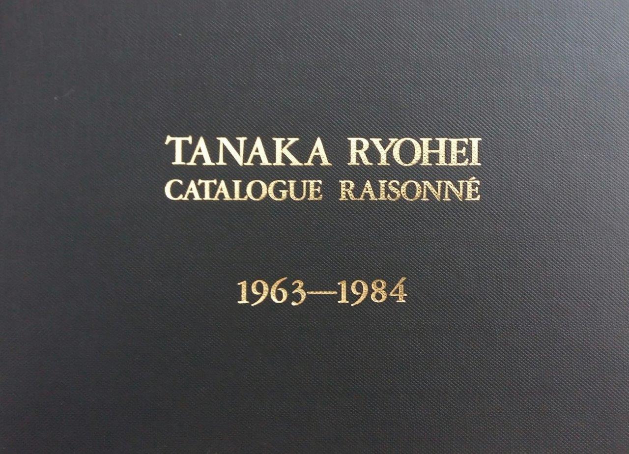 Tanaka Ryohei literature 2