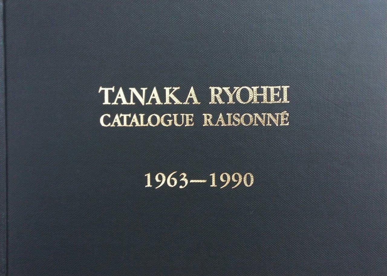 Tanaka Ryohei literature 3