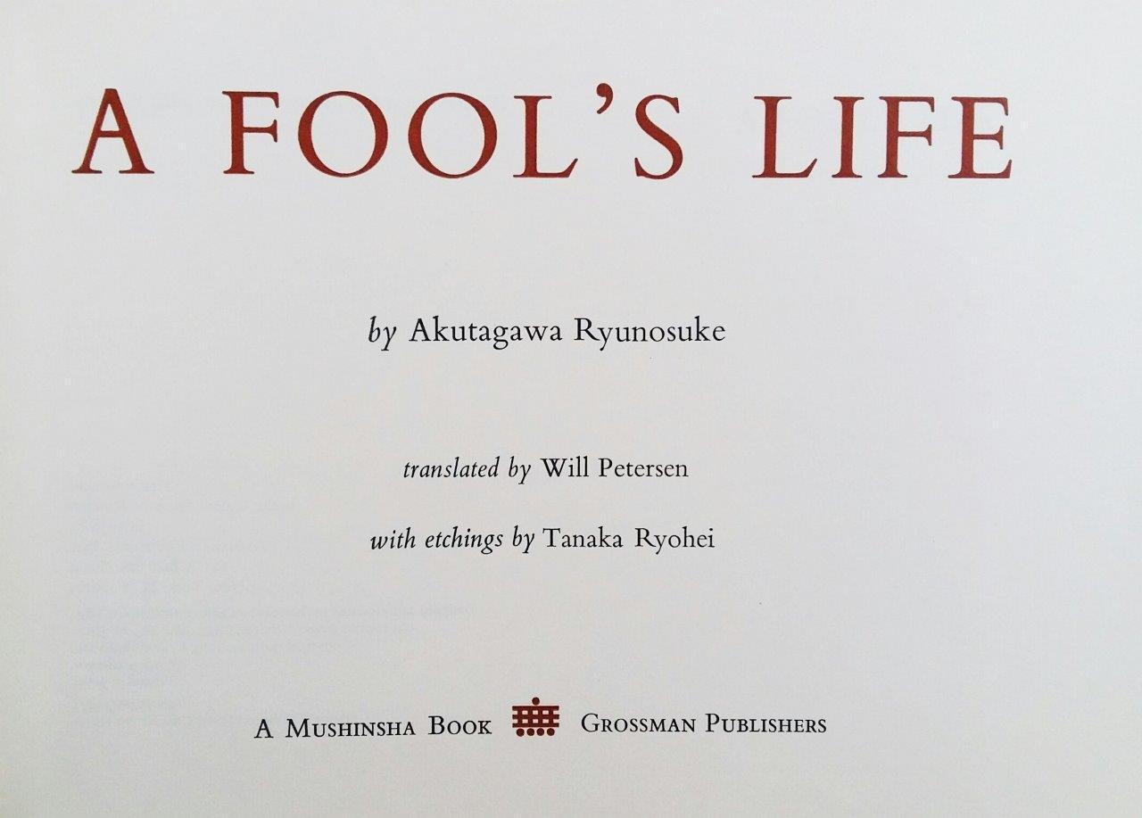 Tanaka Ryohei literature 5